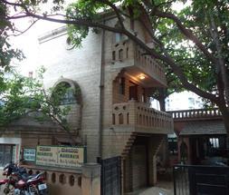 gramavidya bangalore
